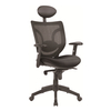 KB-8901A Ergomonic High Back Executive Director Chair