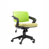 KB-2020 Modern Cute Office Chairs Office Furniture