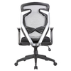 KB-8919B Best Ergonomic Mesh Chair with Modern Design