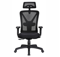 KB-8931AS Wholesale Hot Selling Black Cheap Office Chair Swivel Executive Ergonomic Mesh Task Chair