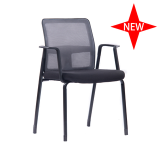 2020 New Stackable Mesh Training Chair