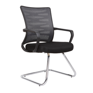 KB-2022C Meeting Room Guest Chair/ Conference Chair with Ergonomic and Modern Design