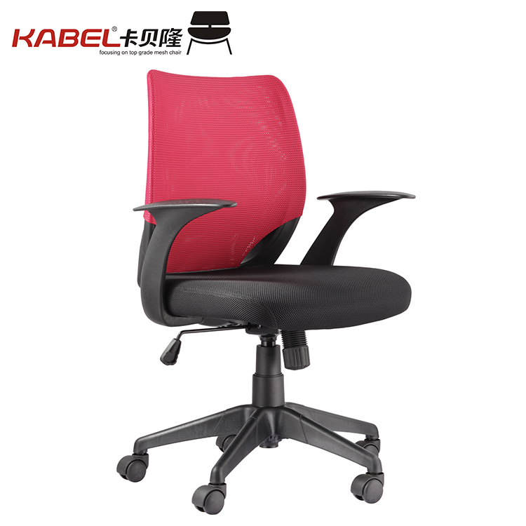 How to Pick the Best Office Chair?
