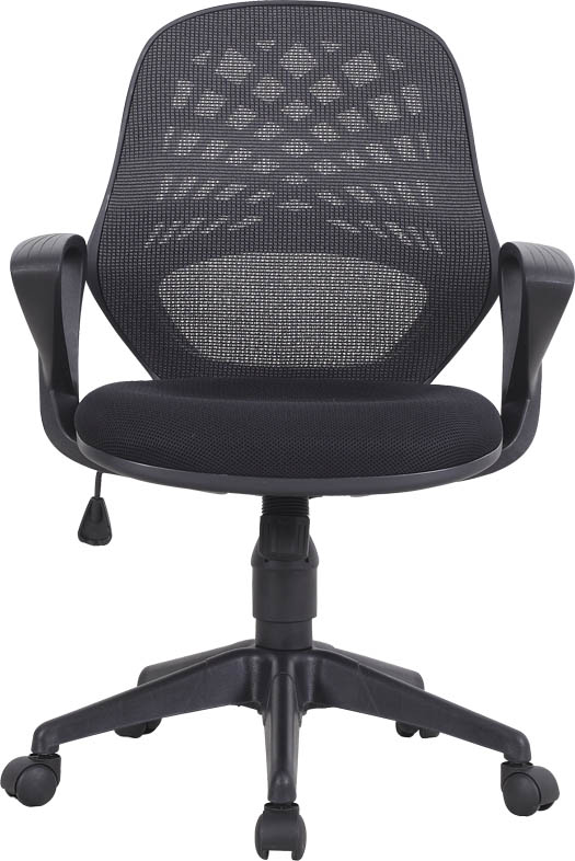 mesh office chair with armrest